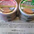 20.ささみ缶&ツナ缶