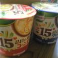 クノール® 15品目の食材で作ったスープ