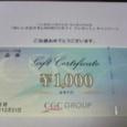 40.CGC商品券1,000円分