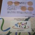 8.グルメギフト券5000円分