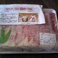 4.しゃぶしゃぶ用牛肉1kg