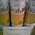 クリアアサヒ6缶