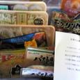 日本ハム製品詰合せ