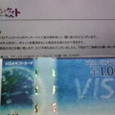 Visaギフト券1,000円分