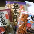 当選.71 栗山米菓詰合わせ